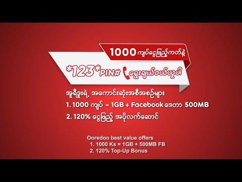 Ooredoo Myanmar App