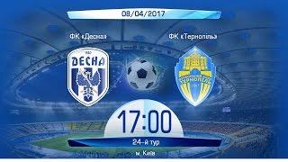 Desna vs FC Ternopil full match