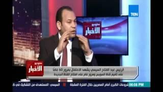 عبد الجواد أبو كف: الإخوان تملك جيش إلكتروني منتشر في العالم والخطورة كلها في الأداء الساخر علي مصر