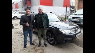 Андрей Витальевич из Иркутска приобрел Subary Forester в РДМ-Импорт! ( отзывы о РДМ-Импорт )
