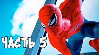 SPIDER-MAN на PS4 - ПРОХОЖДЕНИЕ #5 (Marvel's Spider-Man)