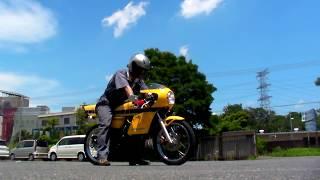 YAMAHA RZ50 custom  1406010487 k