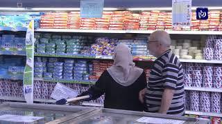 """""""الاستهلاكية المدنية"""" تؤكد انخفاض الأسعار في أسواقها بشهر رمضان  - (1-4-2019)"""