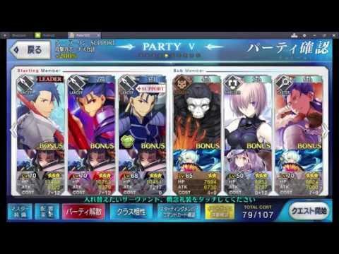 【FGO】 Ibaraki Douji 3BP Stall Farming. The Demonic Capital Rashoumon 6M raid