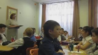 ПОПОВА Н.А. Урок русского языка. 3 класс