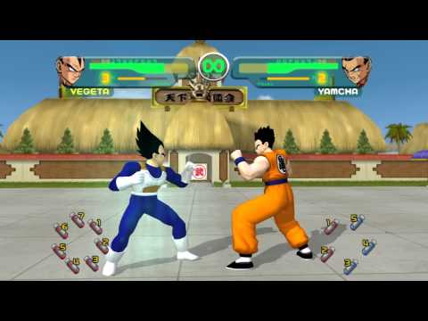Dragon Ball Z Budokai HD Collection - Budokai 1 World Tournament (Adept)