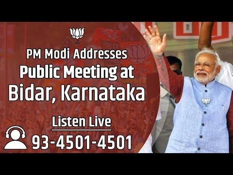 PM Shri Narendra Modi addresses public meeting in Bidar, Karnataka : 09.05.2018