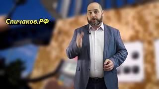 видео Открываем собственное производство автохимии и автокосметики — Портал о бизнесе и бизнес-идеях