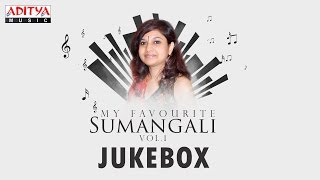 My Favourite Sumangali Vol.1 II Telugu Hit Song Jukebox