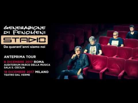 Stadio - concerto Auditorium Parco della Musica - Roma 8 dicembre 2017