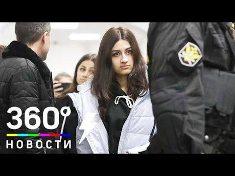 Убившим отца сестрам Хачатурян продлили меру пресечения