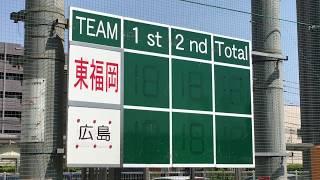 2019年5月4日11時に東福岡高校グラウンドにて行われた高円宮杯プレミア...