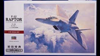 Hasegawa : F-22 Raptor : 1/48 Scale Model : In Box Review