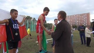 X Międzynarodowy Puchar Lekkoatletyczny Dzieci i Młodzieży