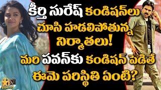 Actress says no to old age heroes | telugu gossips | tollywood boxoffice tv
