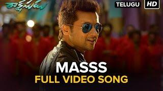 Masss | Full Video Song I Rakshasudu | Movie Version