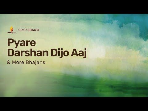 Pyare Darshan Dijo Aaj & More Bhajans | 15-Minute Bhakti