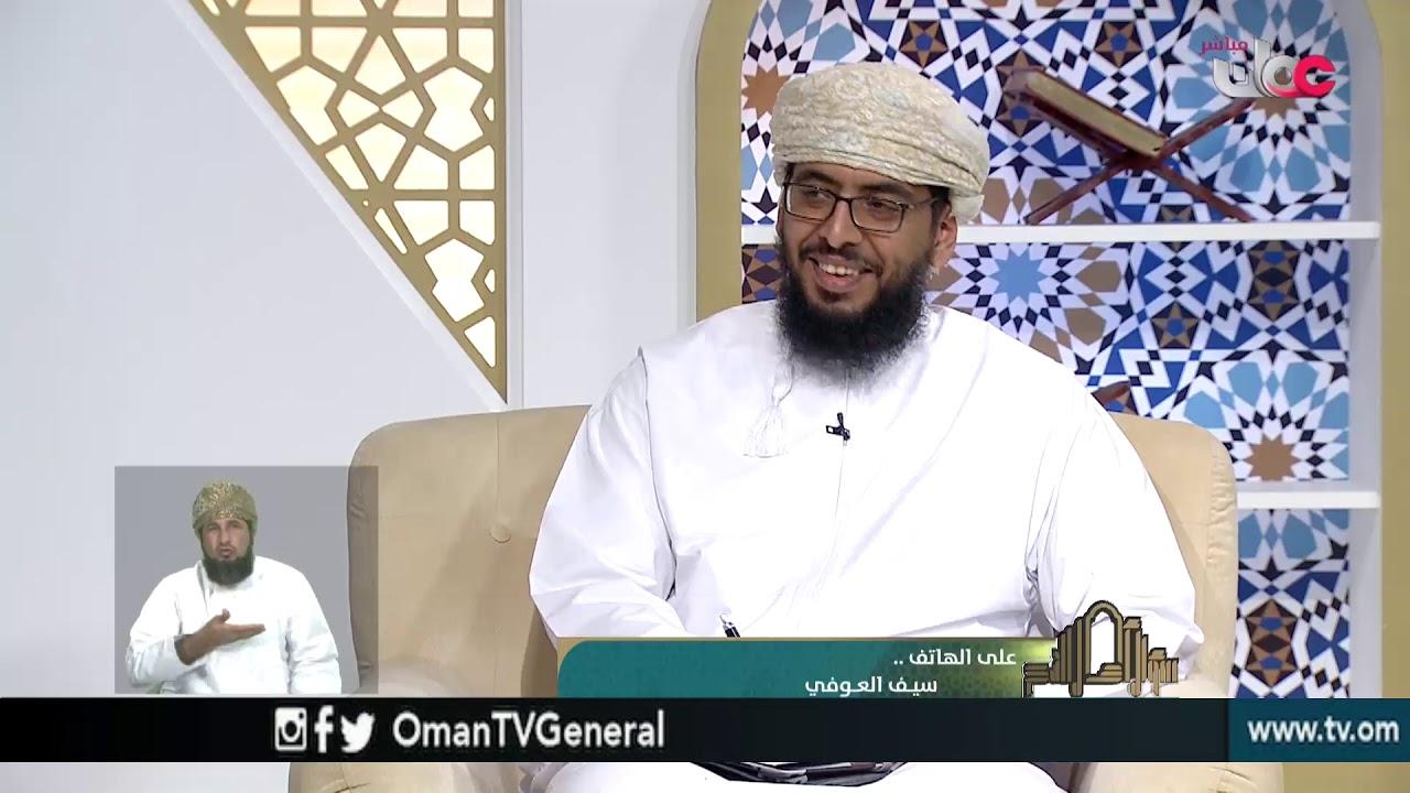 Photo of سؤال أهل الذكر | الأحد 13 أكتوبر 2019م – اسئلة واجوبة