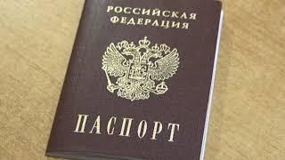14 11 18 ТК Триада Замена паспорта