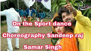 On The Spot Live Dance Choreography #Sandeep Raj #Samar Singh Song