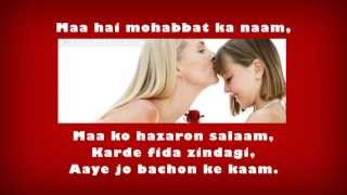 Happy mothers day wallpapers 2013 song kailash kher meri ma mamma pyari maa mamma song download