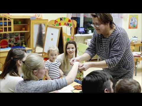 Родительское собрание мастер-класс для родителей и детей
