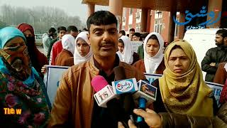 Child Rights Week concluded in Ganderbal