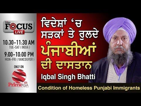 Prime Focus #103_Iqbal S. Bhatti_ Condition Of Homeless Punjabi Immigrants