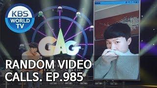 Random Video Calls | 랜덤 울화통 [Gag Concert / 2019.02.09]