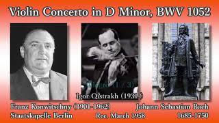 Bach: Violin Concerto in D Minor, Oistrakh & Konwitschny (1958) バッハ ヴァイオリン協奏曲ニ短調 オイストラフ