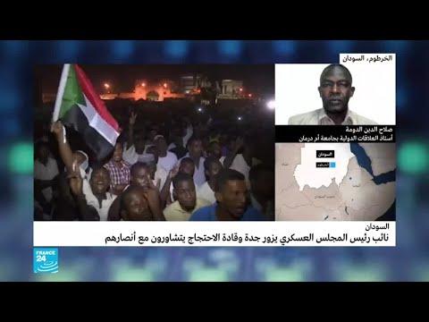 هل ستتمكن -قوى الحرية والتغيير- من إيجاد حل للمفاوضات المتعثرة في السودان  - نشر قبل 4 ساعة