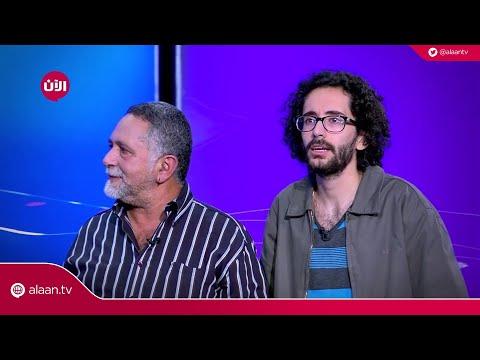 حوار خيالي بين الفنانة Yara و Rihanna.. هل يمكنكم حل لغزه؟  - نشر قبل 20 ساعة