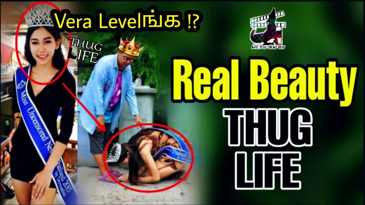 Vera Levelங்க !! Real Beauty - THUG LIFE | Tippi | | Khanittha Phasaeng | Tamil | are you okay baby