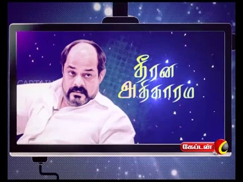 Exclusive : Interview With Kavan Movie Villan Bose Venkat | Captain Tv