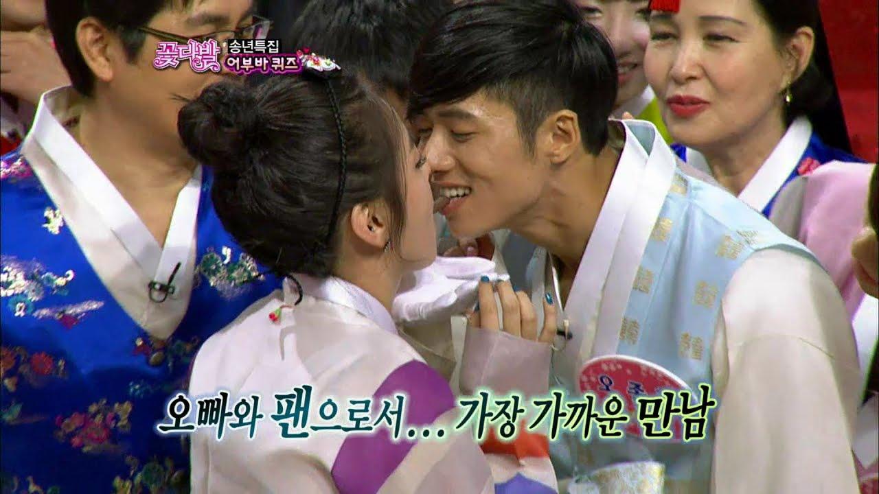 Soyeon and oh jong hyuk dating website 4