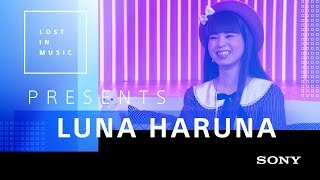 Gambar cover J-POP Artist Luna Haruna Performs Overfly and Chats Anime #LostInMusic