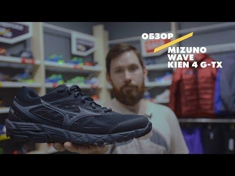 20c153b6 Видеообзор кроссовок Mizuno Wave Kien 4 G-TX - YouTube