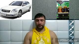 Беда ABS Nissan TEANA J31