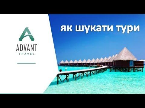 Банк Горящих Туров Краснодар, путевки и горящие туры из