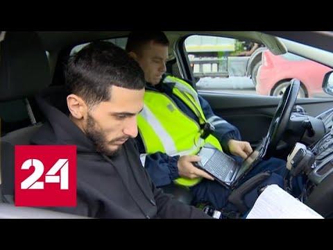 В Москве нашли способ, как оштрафовать водителей с иностранными номерами - Россия 24