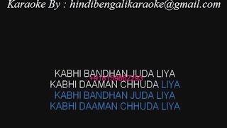 Sab Kuchh Bhula Diya - Karaoke - Sonu Nigam - Hum Tumhare Hain Sanam (2002)