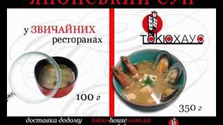 Сравним роллы в Токио Хаус и обычных ресторанах...