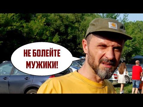 Саша Ключ болен коронавирусом!
