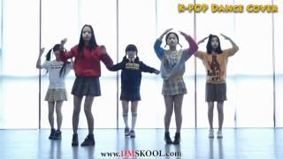 """댄스학원""""디엠스쿨"""" ★ K-POP Dance Cover """"B급인생"""" Kids Dance"""