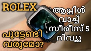 APPLE WATCH SERIES 5 Malayalam in-depth review!!!