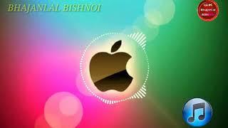 i phone ringtone download pagalworld.com