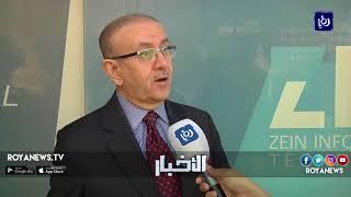 العقوبات الأمريكية على ايران وتداعياتها على اقتصاديات دول بالمنطقة