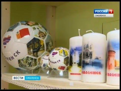 Первый магазин в формате гаражной распродажи открылся в Смоленске