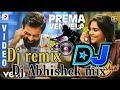 PREMA VENNELA Dj Remix song Chitralahari Movie 2019 roadshow mix
