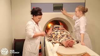 Магнитно резонансная томография МРТ на Мир Купонов